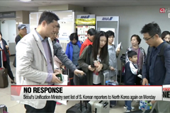 South Korean reporters leave for coverage on North Korea's dismantling of Punggye-ri nuclear test site