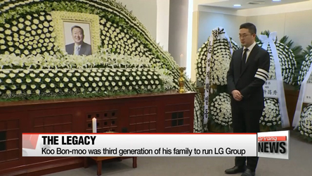 Late LG Group chief Koo Bon-moo remembered for 'human-centered management'