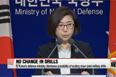 S. Korea's defense ministry brushes off possibility of scaling down joint military drills, including UFG
