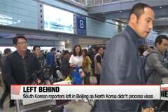 International reporters head to North Korea to witness nuke site dismantlement