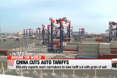 China to cut tariffs on imported cars, auto parts