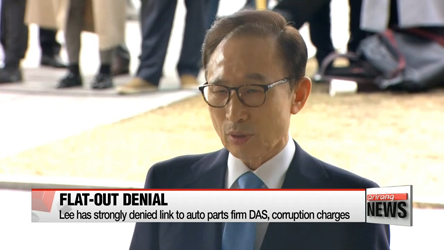 Former President Lee Myung-bak to attend first corruption trial hearin...