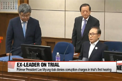 Fmr Pres. Lee Myung-bak denies corruption charges at trial's first hearing