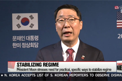 North Korean regime will be protected and rewarded if it chooses CVID: Trump
