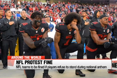 NFL teams to be fined if players refuse to stand during national anthem