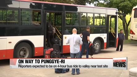 International reporters on their way to Punggye-ri nuclear test···