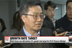 South Korea can still achieve 3% growth rate target for 2018: Finance Minister