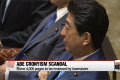 Japan's finance ministry releases records of shady school operator deal it said were deleted