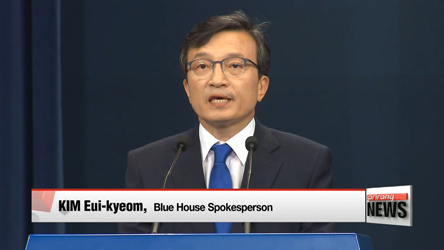 Blue House condemns opposition boycott of Constitutional revision