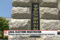 Candidate registration opens for June 13 local elections
