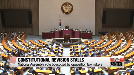 Parliamentary vote on president's constitutional revision bill nullified due to lack of quorum