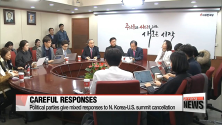 S. Korea's political parties give careful responses to cancellation of N. Korea-U.S. summit