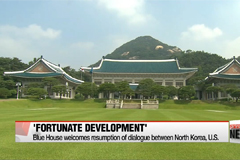Blue House welcomes resumption of dialogue between North Korea, U.S.