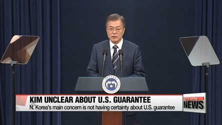 S. Korea's Moon says N. Korea's Kim is committed to 'complete den···