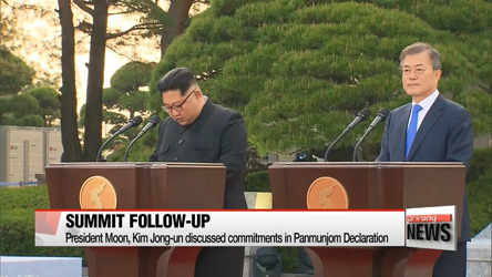 Surprise summit gives new impetus to Panmunjom Declaration