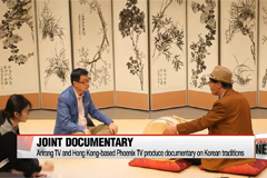 S. Korea and China to produce joint documentary on Korean culture