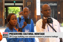 Officials from DR Congo attend S. Korea workshop on cultural preservation