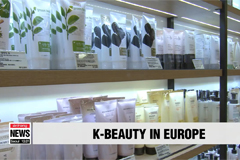 South Korea became 5th largest exporter of cosmetics to Europe last year
