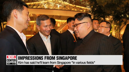 What could Kim Jong-un take away from his night stroll around Singapore?