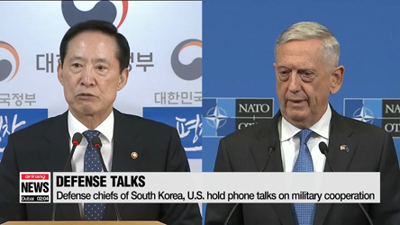Defense chiefs of South Korea, U.S. hold phone talks on military cooperation