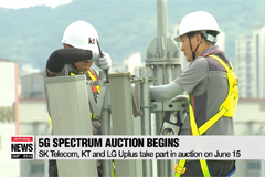 5G spectrum auction begins in S. Korea