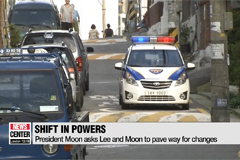President Moon says police must have greater investigative power