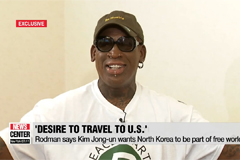 'Kim Jong-un wants change, he wants to be a rockstar,' Arirang News Exclusive Interview with Dennis Rodman