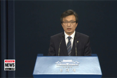 President Moon taps deputy commissioner general Min Gab-ryong to head South Korea's police