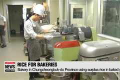 Chungcheongbuk-do Province starts working with local bakeries to solve rice-surplus problem