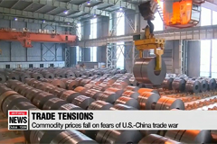 Commodity prices fall on fears of U.S.-China trade war