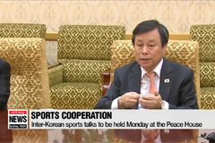 Inter-Korean sports, Red Cross, and roads and rails cooperation talks scheduled in June