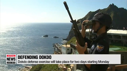 Dokdo defense exercise will take place for two days starting Monday