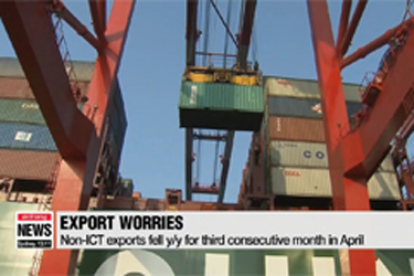 Non-ICT exports fell on-year for third consecutive month in April