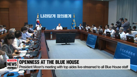 President Moon's meeting with top aides live-streamed to all Blue House staff