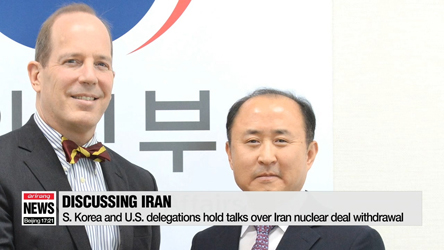 Delegations from S. Korea and U.S. agree to hold close consultation on fallout of Iran nuclear deal