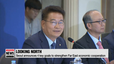 Seoul prepares for economic cooperation with N. Korea, Far East region