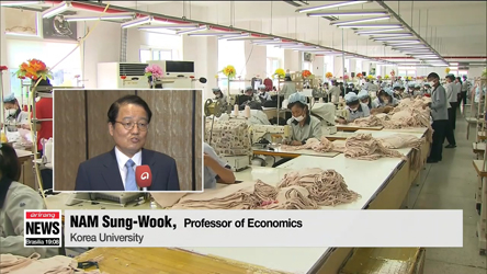 0619  Thaw in inter-Korean relations raises hopes of Kaesong Industrial Complex reopening