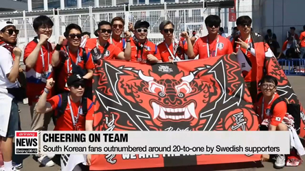 South Korean supporters cheer on team as Red Devils play first World Cup game in Russia