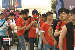 World Cup - South Koreans cheer on national team on streets of Seoul
