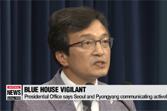 Blue House indicates it was aware of Kim Jong-un's China trip in advance