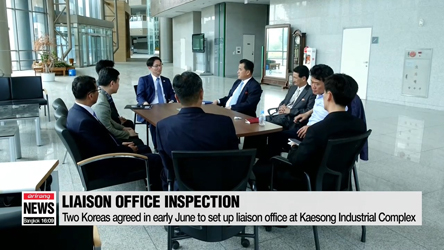 S. Korean officials visit Kaesong Industrial Complex for setting up liaison office