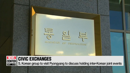 S. Korean civic group to visit Pyongyang to discuss holding inter-Korean joint events