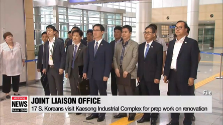 South Koreans working to set up joint liaison office, hold joint events with North Korea