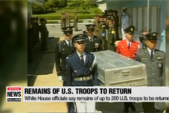 N. Korea expected to return remains of up to 200 U.S. service members lost in Korean War