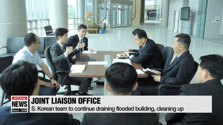 South Koreans working to set up joint liaison office, hold joint events with Nor...