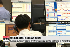 South Korean stocks close higher