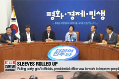 Ruling party, government, presidential office vows to implement policies that better people's lives
