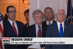 U.S. has no interest in lengthy talks with North Korea: Bolton