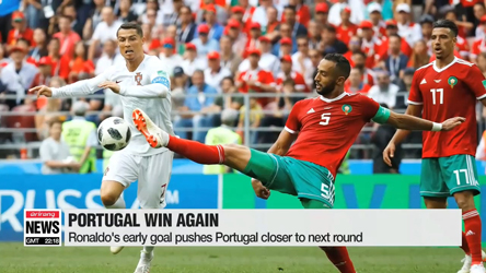 Russia World Cup: Spain, Portugal, Uruguay all notch up 1-0 victories