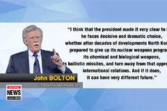 N. Korea faces decisive dramatic choice; U.S. has no interest in lengthy talks: Bolton